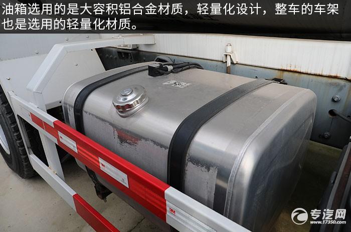 徐工祺龍后雙橋4.61方攪拌車評測油箱