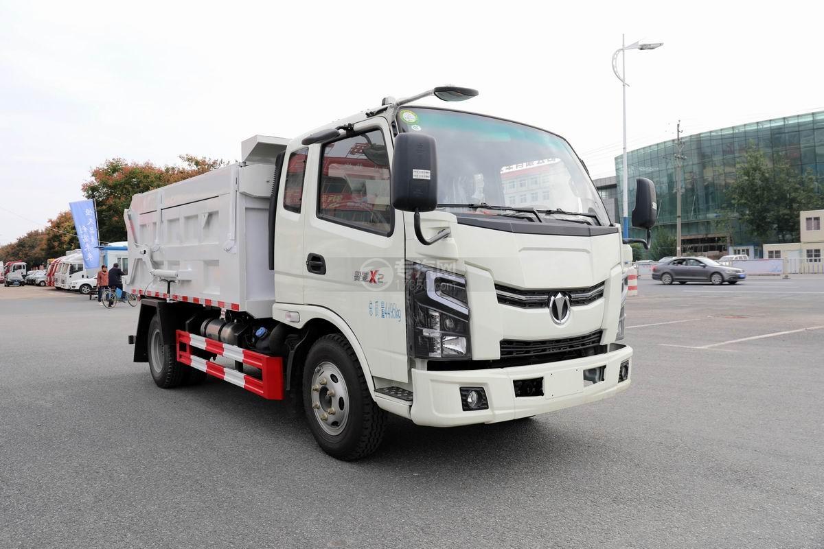 奧馳X2廂式垃圾車