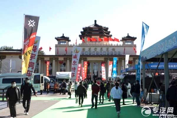 第三屆北京房車展上依維柯房車魅力無限