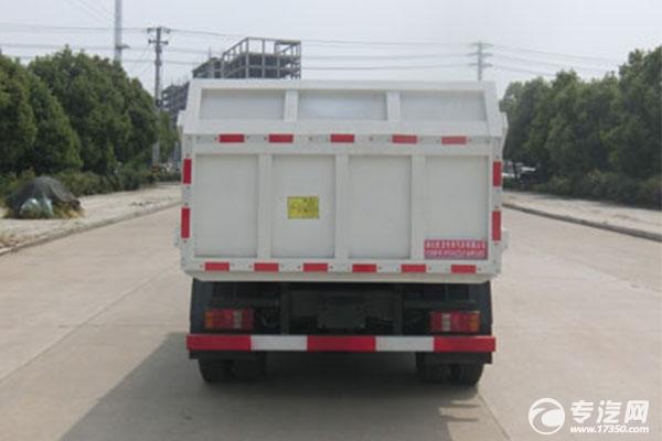 凯马蓝牌压缩对接式垃圾车