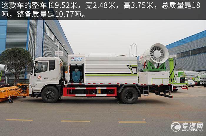 东风天锦VR国六80米多功能抑尘车评测