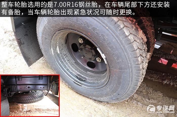 1江铃顺达双排座3.5吨蓝牌随车吊评测轮胎