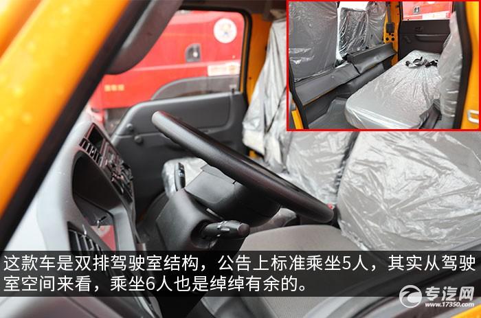江铃顺达双排座3.5吨蓝牌随车吊评测驾驶室