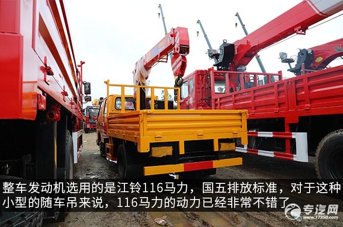 江铃顺达双排座3.5吨蓝牌随车吊评测发动机