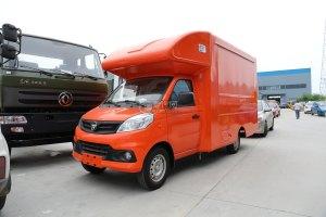福田祥菱V1国六售货车(橙色)图片