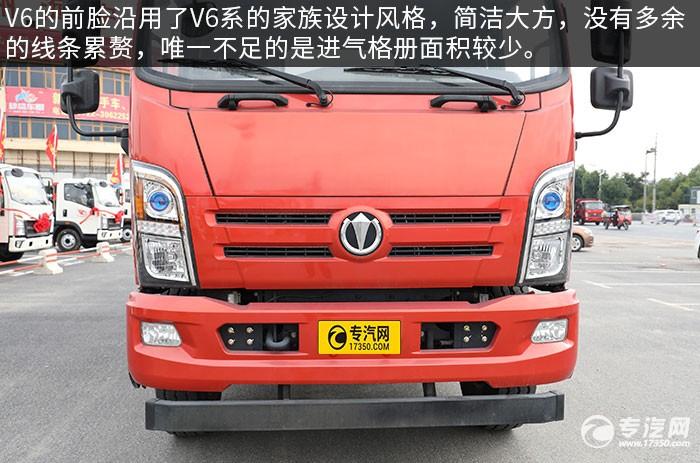 奥驰V6国六散装饲料运输车评测前脸