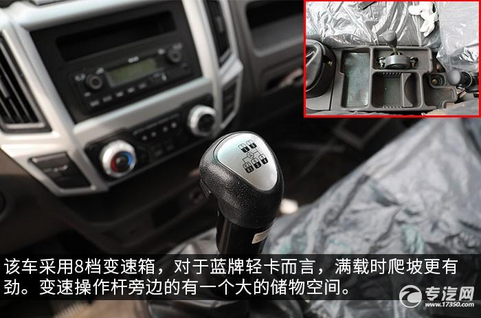奥驰X2排半国六厢式垃圾车评测变速操作杆
