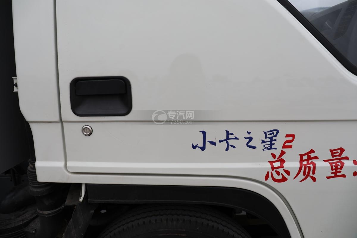 福田时代小卡之星2国六30米多功能抑尘车门锁