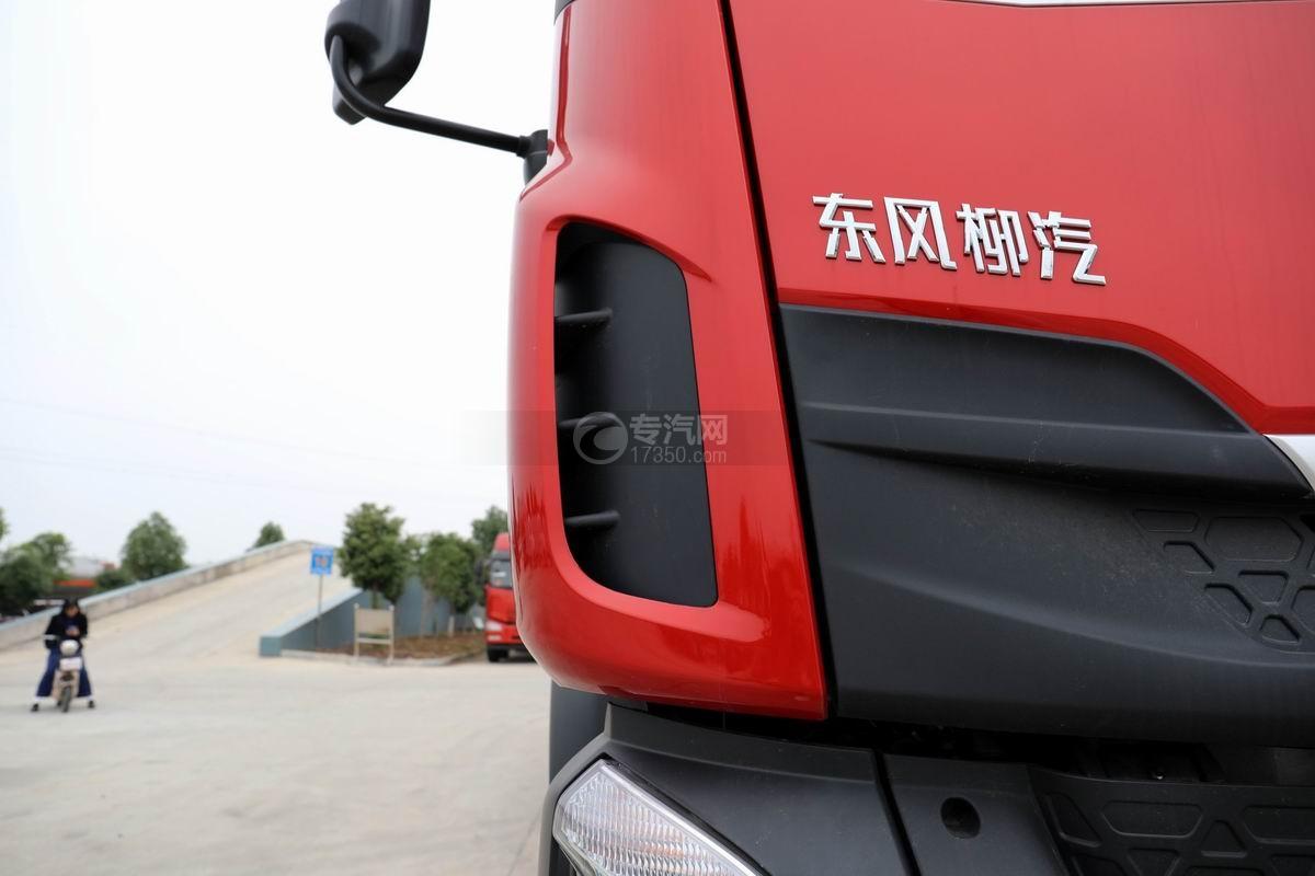 东风柳汽乘龙H5前四后八平板运输车导流槽