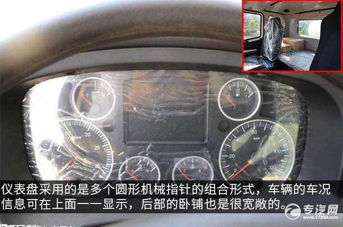 重汽豪瀚前四后八國六7.6方攪拌車評測儀表盤
