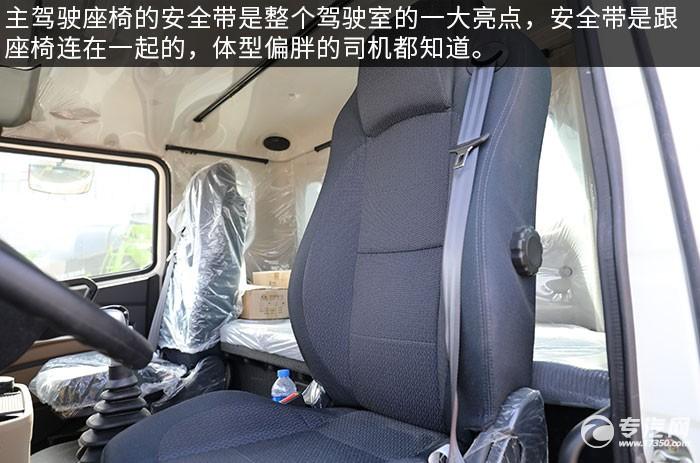 重汽豪瀚前四后八國六7.6方攪拌車評測座椅安全帶
