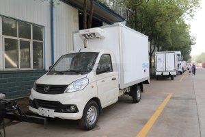 福田祥菱V1国六2.895米冷藏车图片