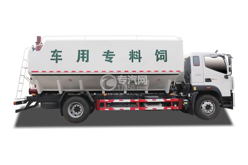 福田欧马可国六散装饲料运输车侧面图