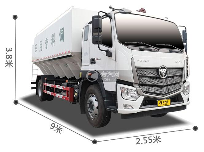 福田欧马可国六散装饲料运输车尺寸图
