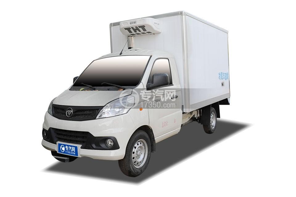 福田祥菱V1国六2.895米冷藏车