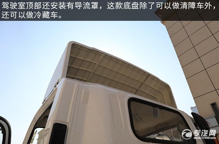 四川现代泓图清障车底盘评测导流罩