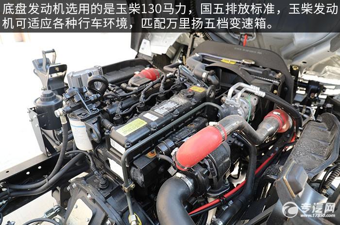 四川现代泓图清障车底盘评测发动机