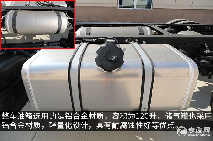 四川现代泓图清障车底盘评测油箱、储气罐