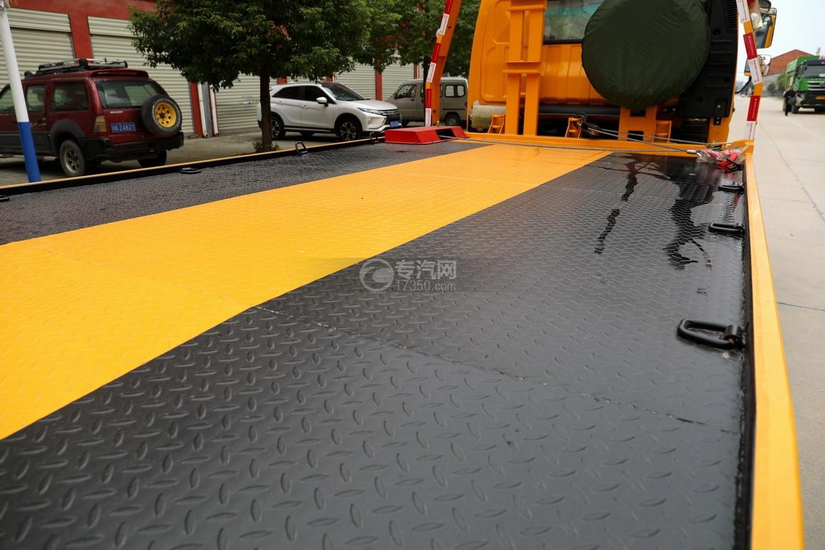 飞碟奥驰V3国六一拖二蓝牌清障车板面细节