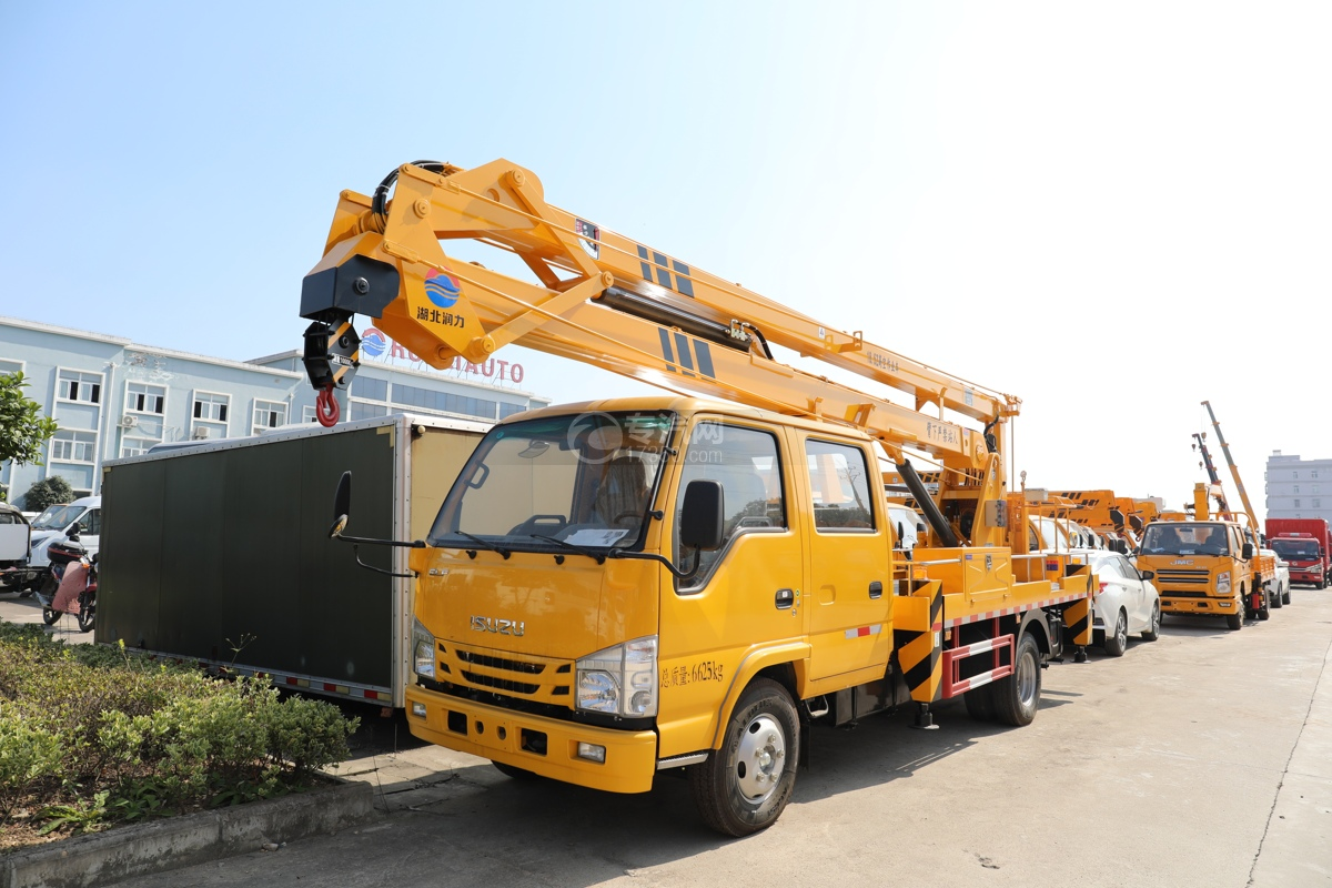庆铃五十铃ELF双排国六18.5米折叠臂式高空作业车