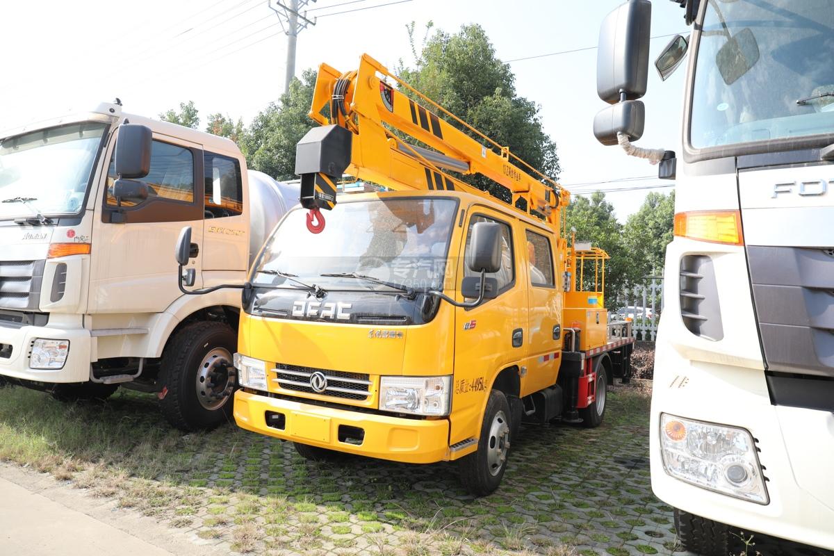 东风多利卡双排国五13米折叠臂式高空作业车