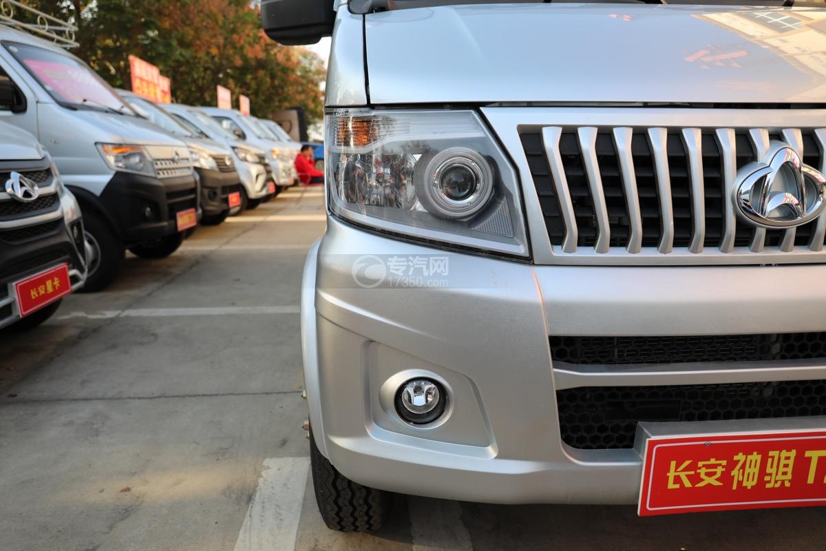 河北长安神骐T20国六2.93米冷藏车右大灯