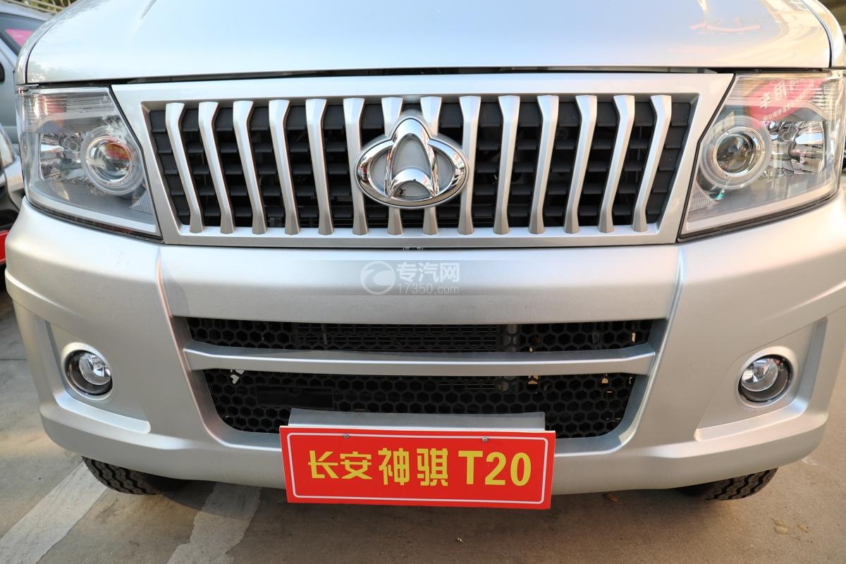 河北长安神骐T20国六2.93米冷藏车进气格栅