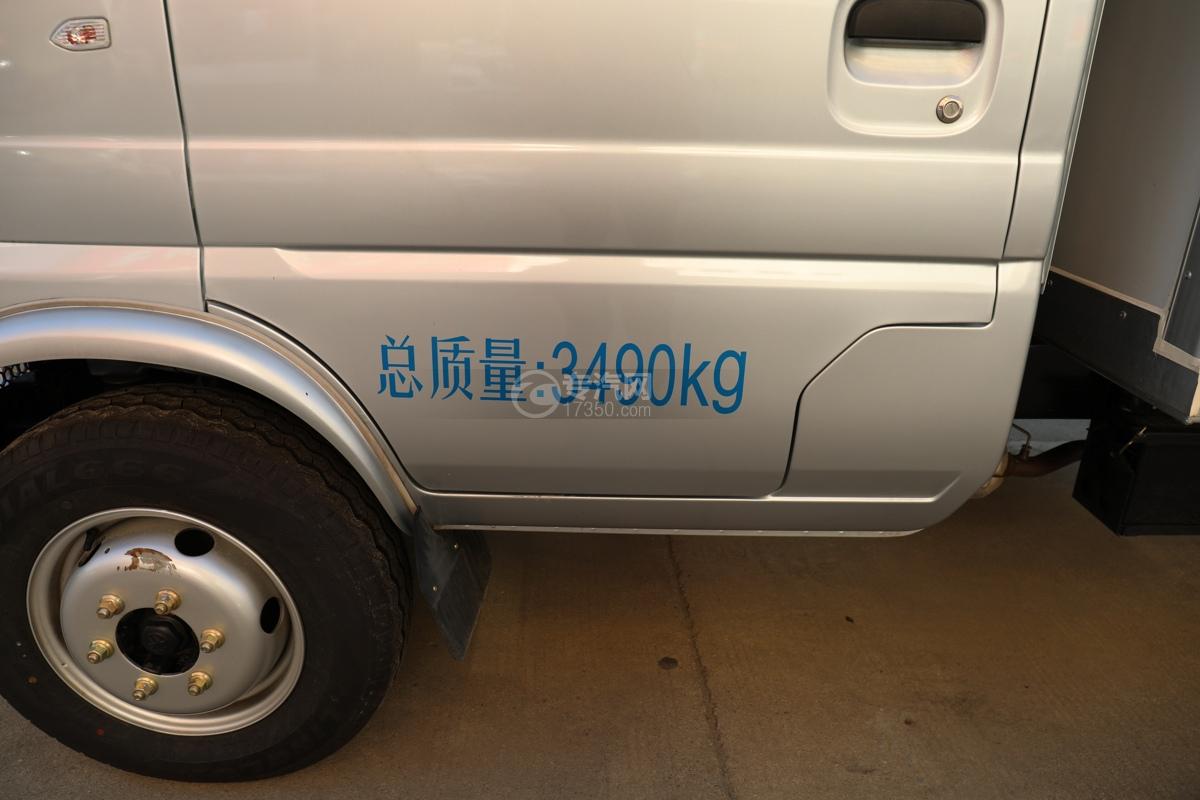 河北长安神骐T20国六2.93米冷藏车门标识