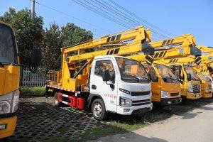 跃进福运S80国六13.5米折叠臂式高空作业车图片