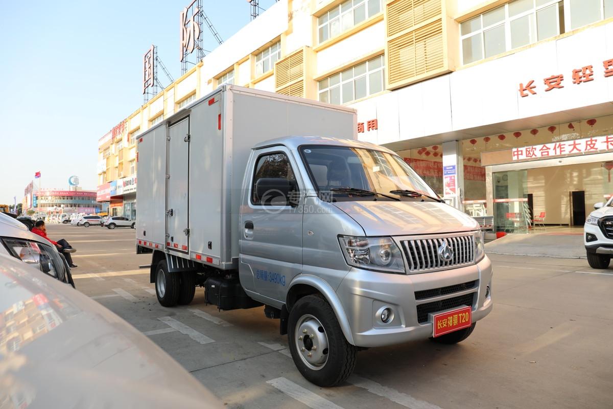 河北长安神骐T20国六2.93米冷藏车右前图