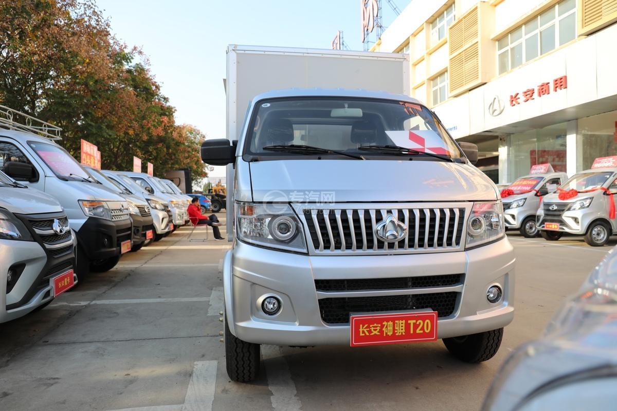 河北长安神骐T20国六2.93米冷藏车车前图