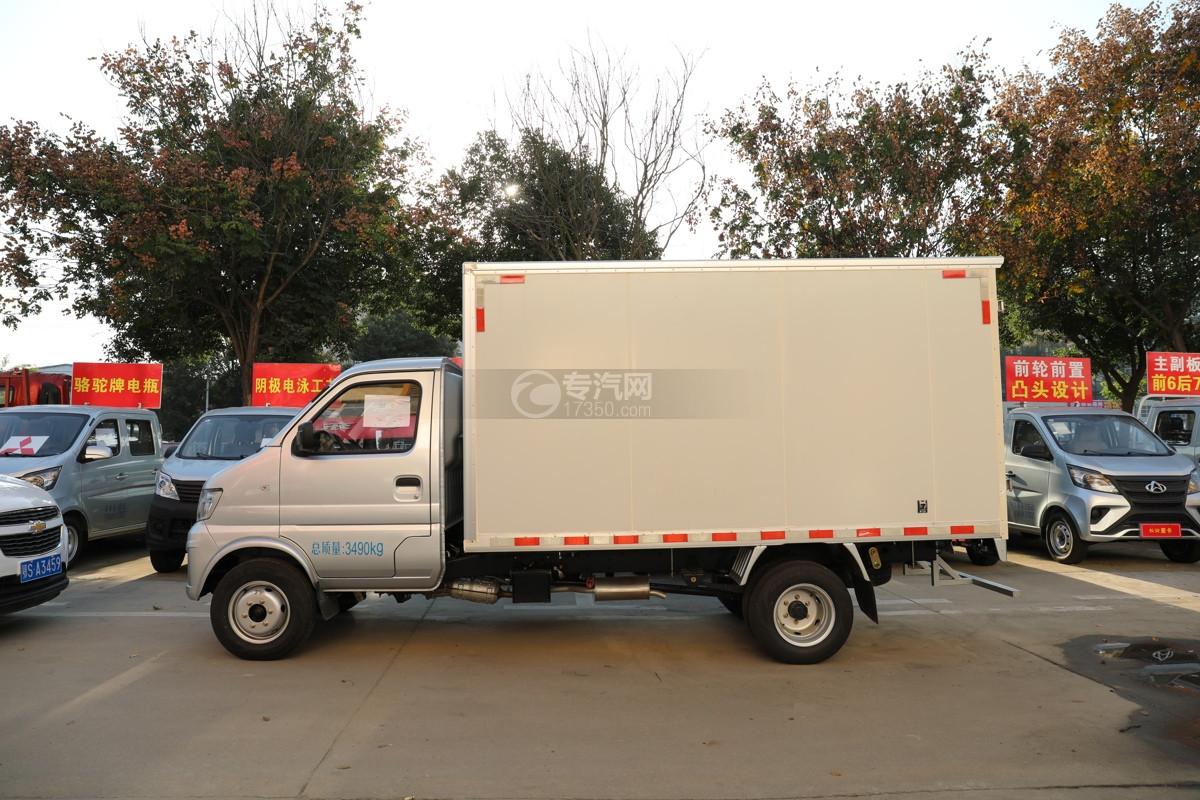 河北长安神骐T20国六2.93米冷藏车左侧图
