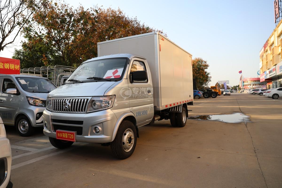 河北长安神骐T20国六2.93米冷藏车左前图