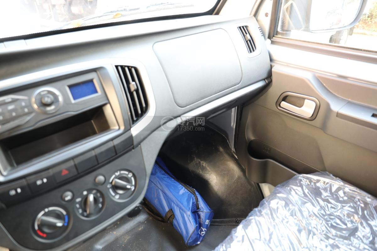 河北长安神骐T20国六2.93米冷藏车副驾台