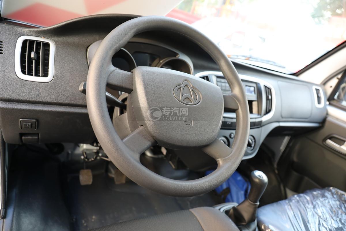 河北长安神骐T20国六2.93米冷藏车方向盘