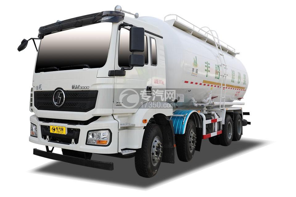 陕汽德龙新M3000国六前四后八粉粒物料运输车