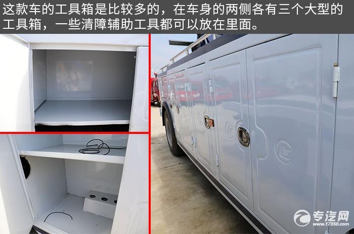 东风多利卡D9国五拖吊联体清障车评测工具箱