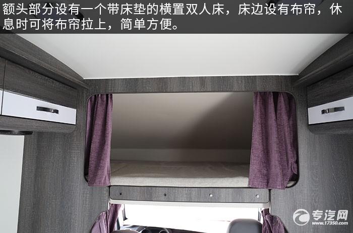 开瑞国六C型房车评测额头床