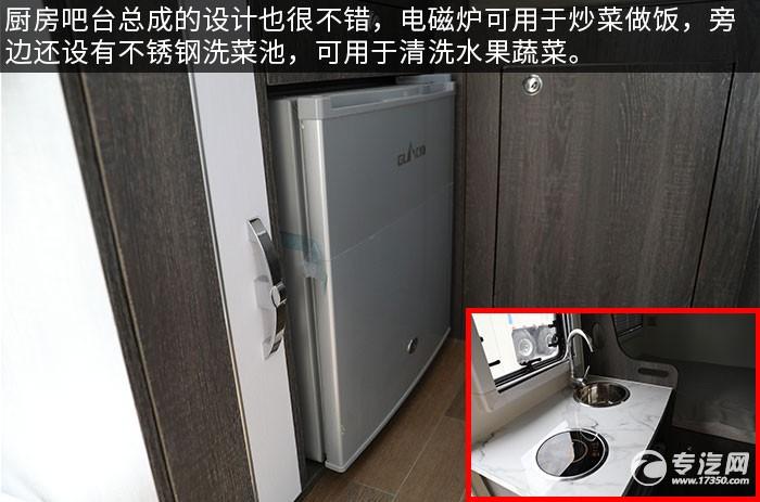 开瑞国六C型房车评测厨房吧台总成