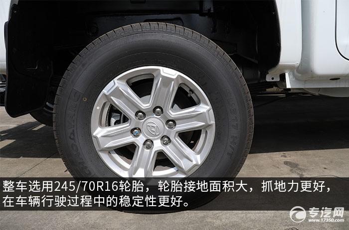 上汽大通T60国六皮卡清障车评测轮胎