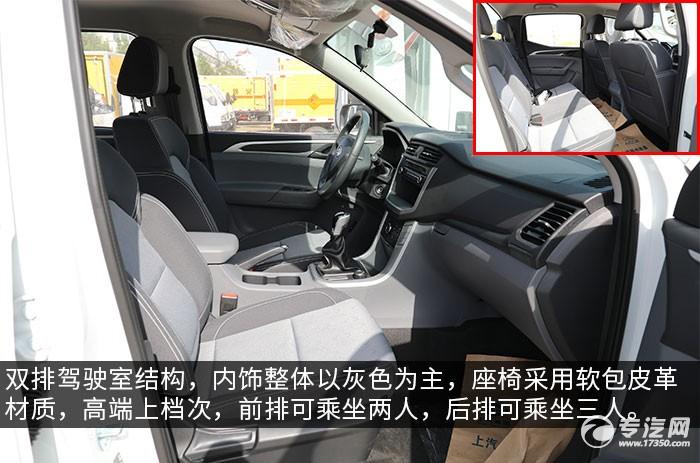 上汽大通T60国六皮卡清障车评测驾驶室