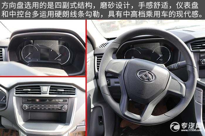 上汽大通T60国六皮卡清障车评测驾驶室内饰