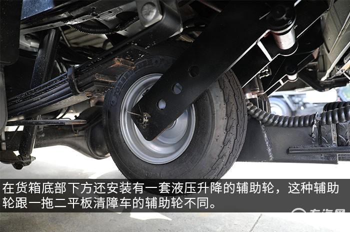 上汽大通T60国六皮卡清障车评测辅助轮