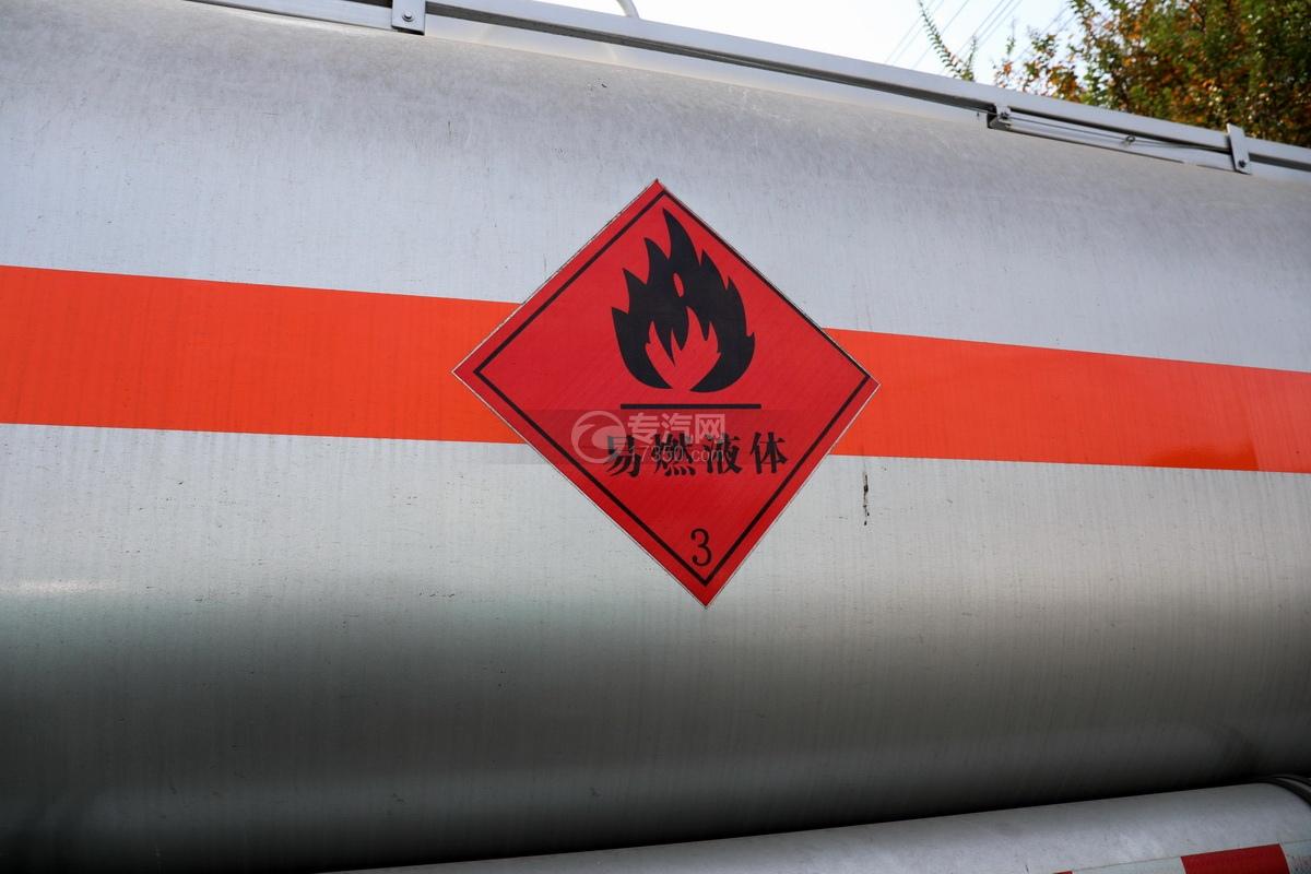 東風錦程V6P后雙橋國六18.2方運油車危險標識