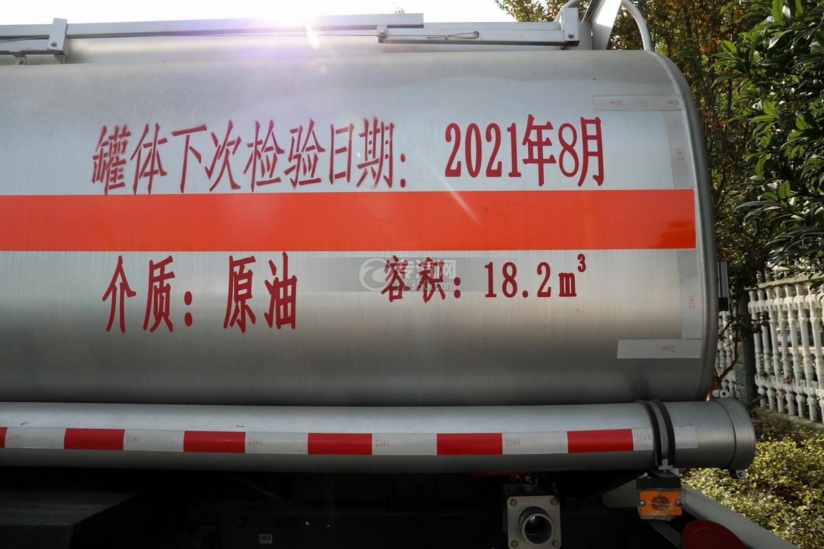 東風錦程V6P后雙橋國六18.2方運油車細節