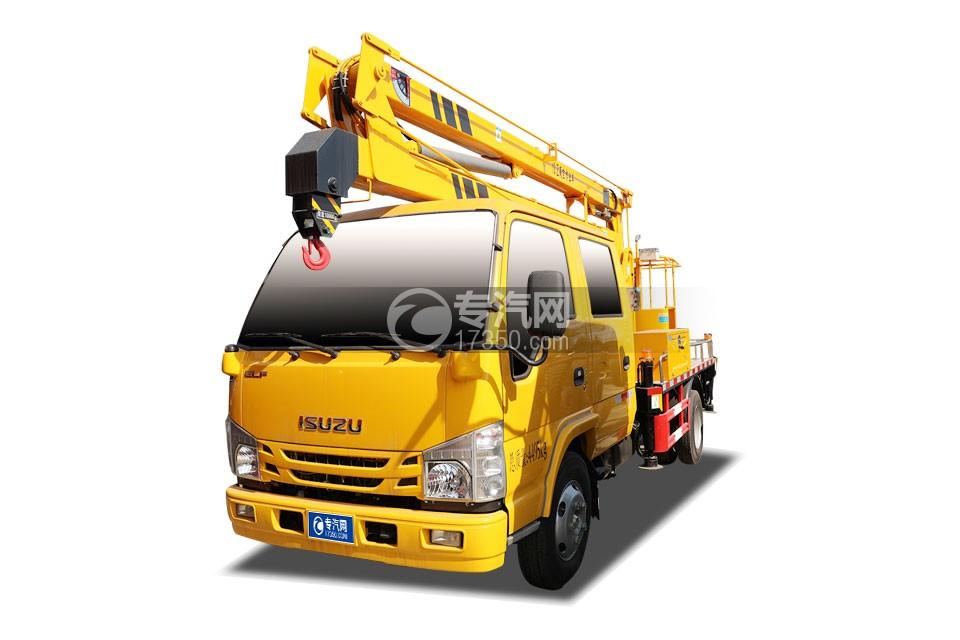 庆铃五十铃ELF双排国六13米折叠臂式高空作业车