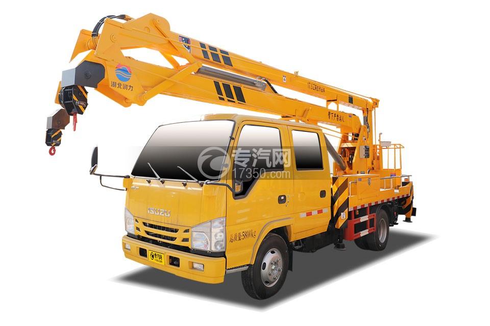 庆铃五十铃ELF双排国六17.5米折叠臂式高空作业车