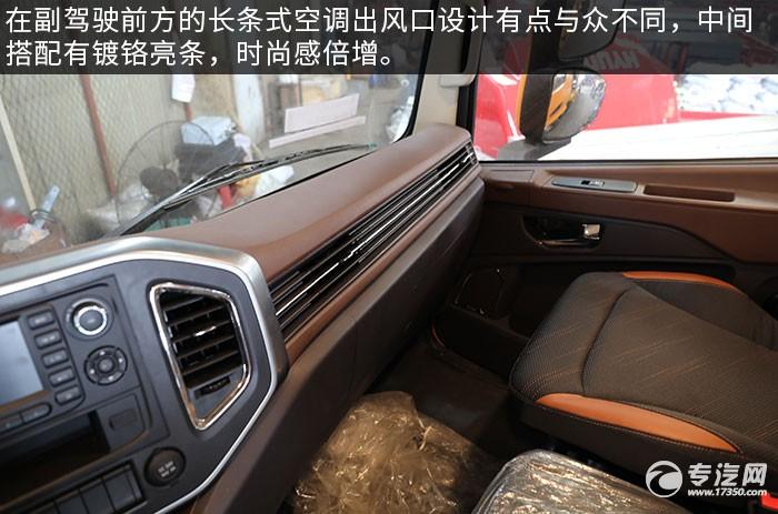 陕汽轩德翼6一拖二带吊清障车评测驾驶室空调出风口
