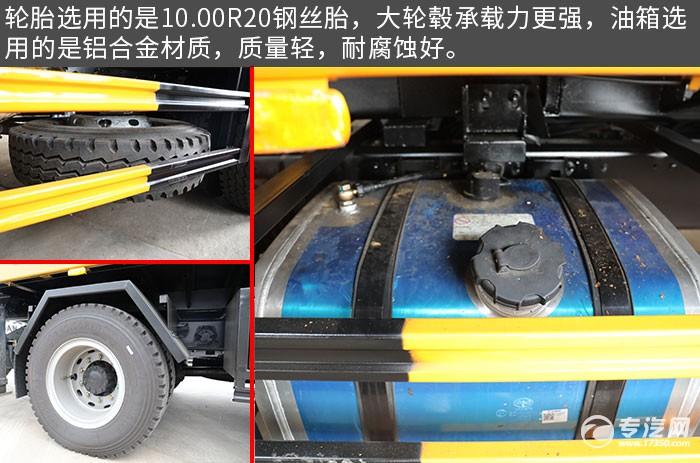 陕汽轩德翼6一拖二带吊清障车评测油箱、轮胎