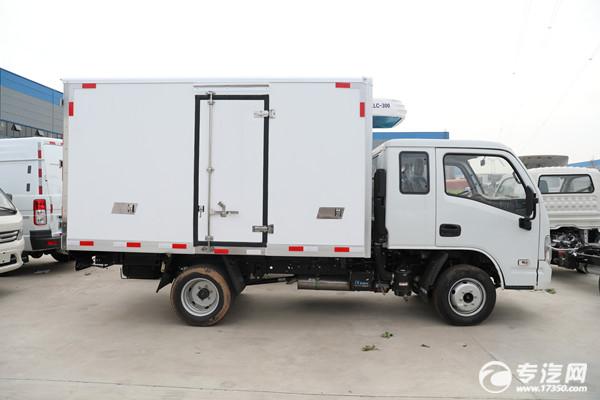 跃进小福星排半国六3.55米冷藏车